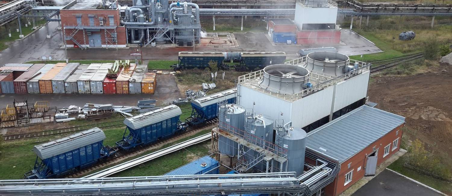 Company extends the resins production